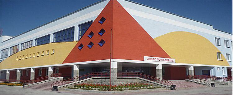 Средняя школа №72