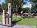 Сквер Строителей, фото andreipr