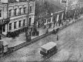 Улица Советская. 1935