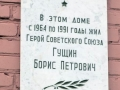 Переулок Спартака, 2
