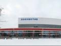 stadion-locomotiv16