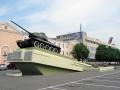 tank-foto-dasty5-13