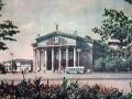 Гомельский областной драматический театр, 1950