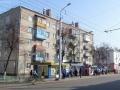 Улица Ильича №18