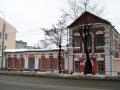 Улица Интернациональная №10
