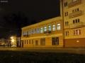 Улица Трудовая №7А