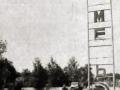 09-vezd-1992