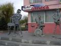 Скульптурная композиция «ВИА-35» в Гомеле