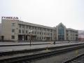 Железнодорожный вокзал. Фото saponenko