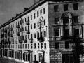 Привокзальная площадь, 1950