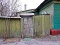 Улица Волотовская, 32, январь 2012, фото irgis