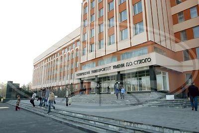 Гомельскому государственному техническому университету им. П. Сухого исполнилось 40 лет