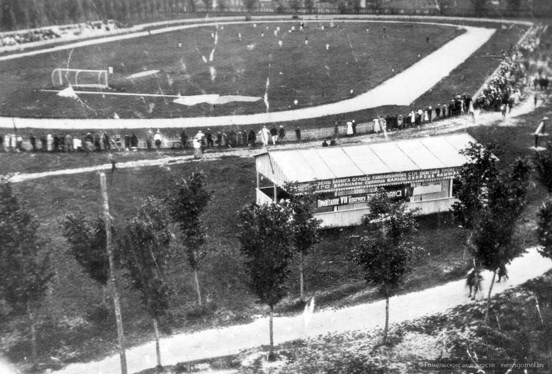 stadion-lokomotiv