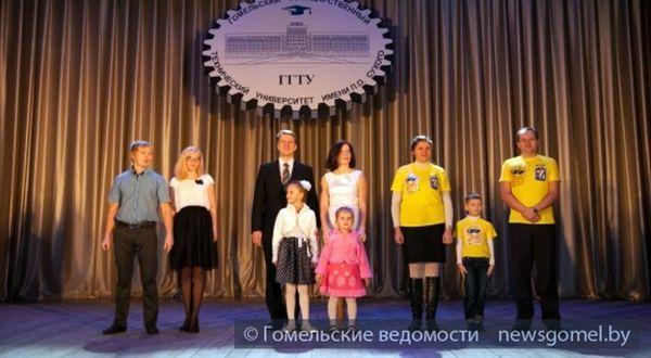 В Советском районе Гомеля выбрали лучшую семью