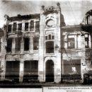 Гимназия Ратнера на улице Румянцевской.