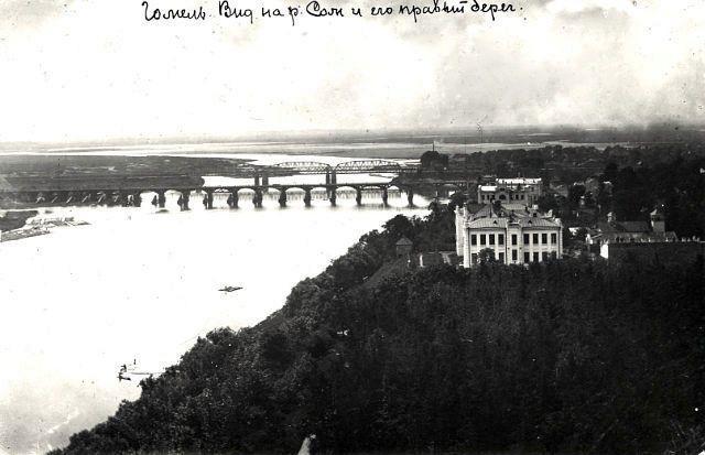 Вид на правый берег Сожа 1932 г