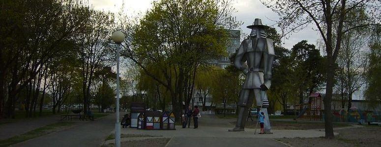 Скульптура «Гулливер»