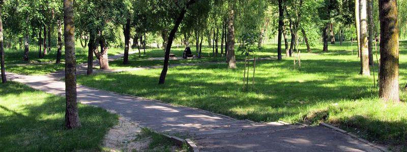 Парк Юбилейный