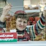 """Акции под девизом """"Купляйце беларускае"""" проходят в Гомеле"""