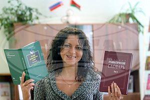 В Гомеле открыт центр русистики