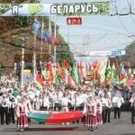 Шествие по центральным улицам города открыло праздничные мероприятия в Гомеле