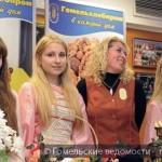 Чествование передовиков производства предприятий Новобелицкого района