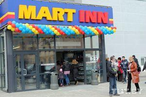 В Гомеле открылся второй гипермаркет торговой сети MART INN