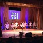 Областному Дворцу творчества детей и молодёжи исполнилось 75 лет
