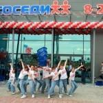 Два магазина «Соседи» появятся в Советском районе