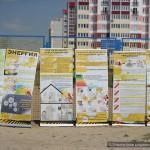 Экологическая акция для детей прошла в Гомеле