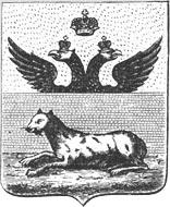 Герб Белицы, 1781 год