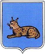 Герб Белицы XIX века