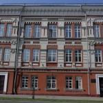 Городской библиотеке имени А.И. Герцена - 95 лет