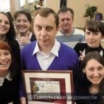 """""""ГВ"""" стали лауреатом конкурса """"Золотая Литера"""""""