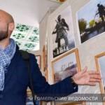 """Конкурс-выставка """"Беларусь глазами иностранных студентов"""""""