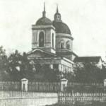 Петропавловский собор. Построен в 1819-м году.