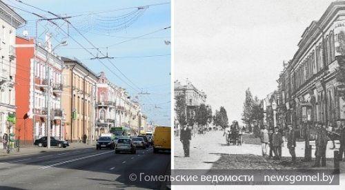 Улицы Гомеля через призму столетия