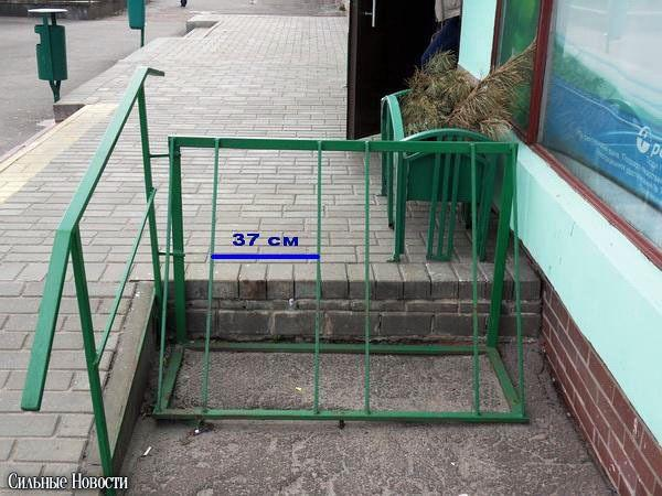Аптека №4 УП «Фармация» (ул. Ильича, д.87).