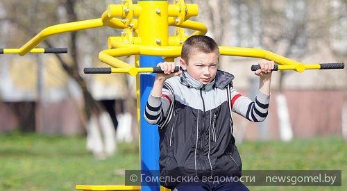 Во дворах Гомеля появились спортивные мини-объекты