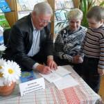 Встреча с детским писателем в библиотеке
