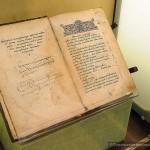 Выставку редких старопечатных книг можно увидеть в Гомеле