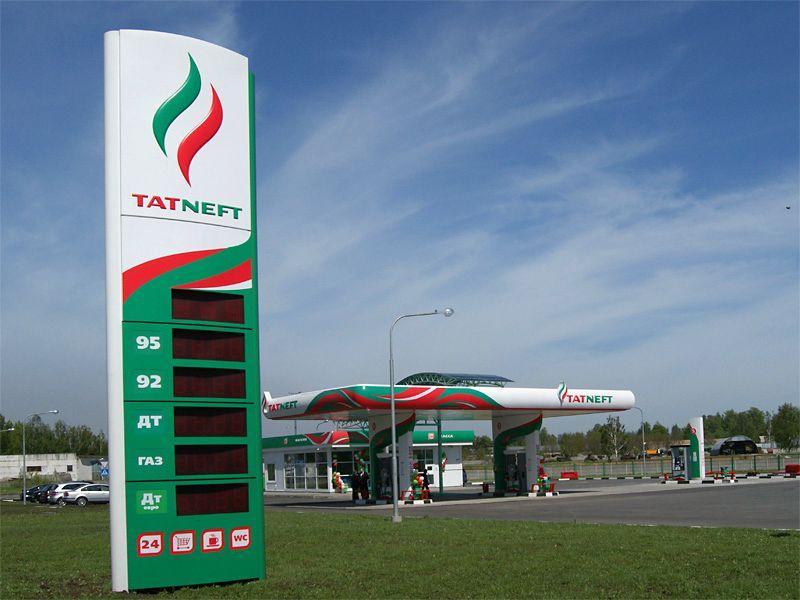 """Автозаправка компании """"Татнефть"""" открылась в областном центре"""