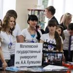 """Чемпионат """"Молодёжь в предпринимательстве"""" в Гомеле"""