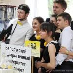 chempionat-molodyozh-v05