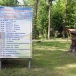 Как идет подготовка летних лагерей к приезду детей?