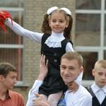 Как прощались со школой в Гомеле