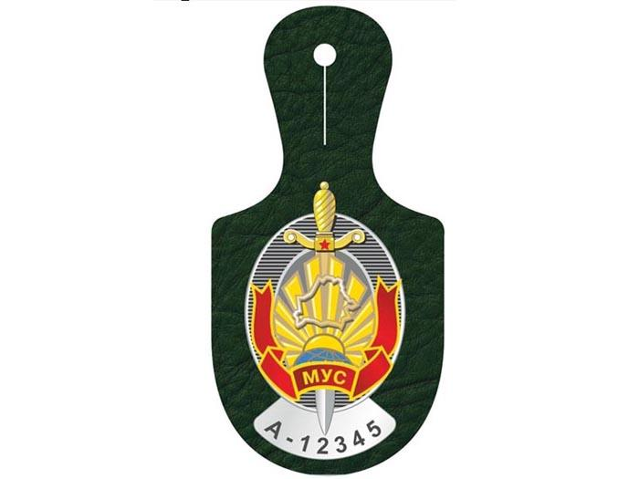 Милиционерам Гомельщины начали вручать новые жетоны