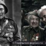 """Проект """"70 лет - 70 лиц Великой войны"""""""