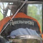 studencheskij-skver-gomelya16