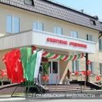 В Гомеле открылся специализированный ожоговый центр
